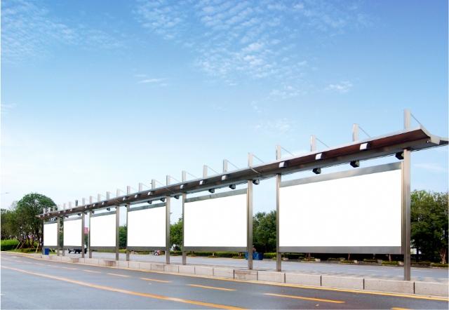 bilboard-reklam